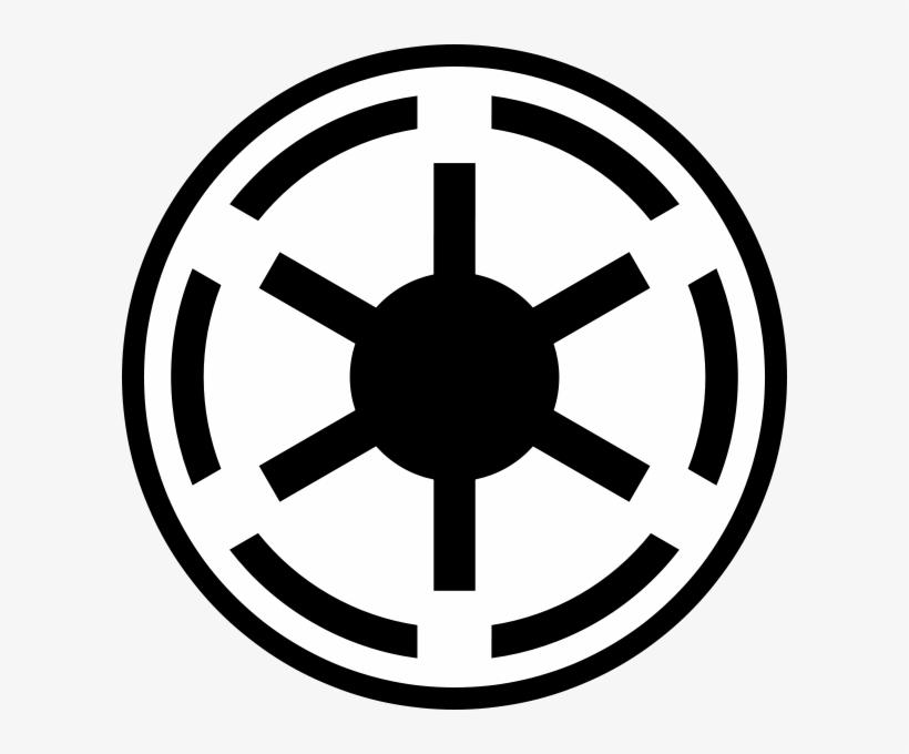 File - At Logo - Png - Galactic Republic Png - Free Transparent PNG Download - PNGkey