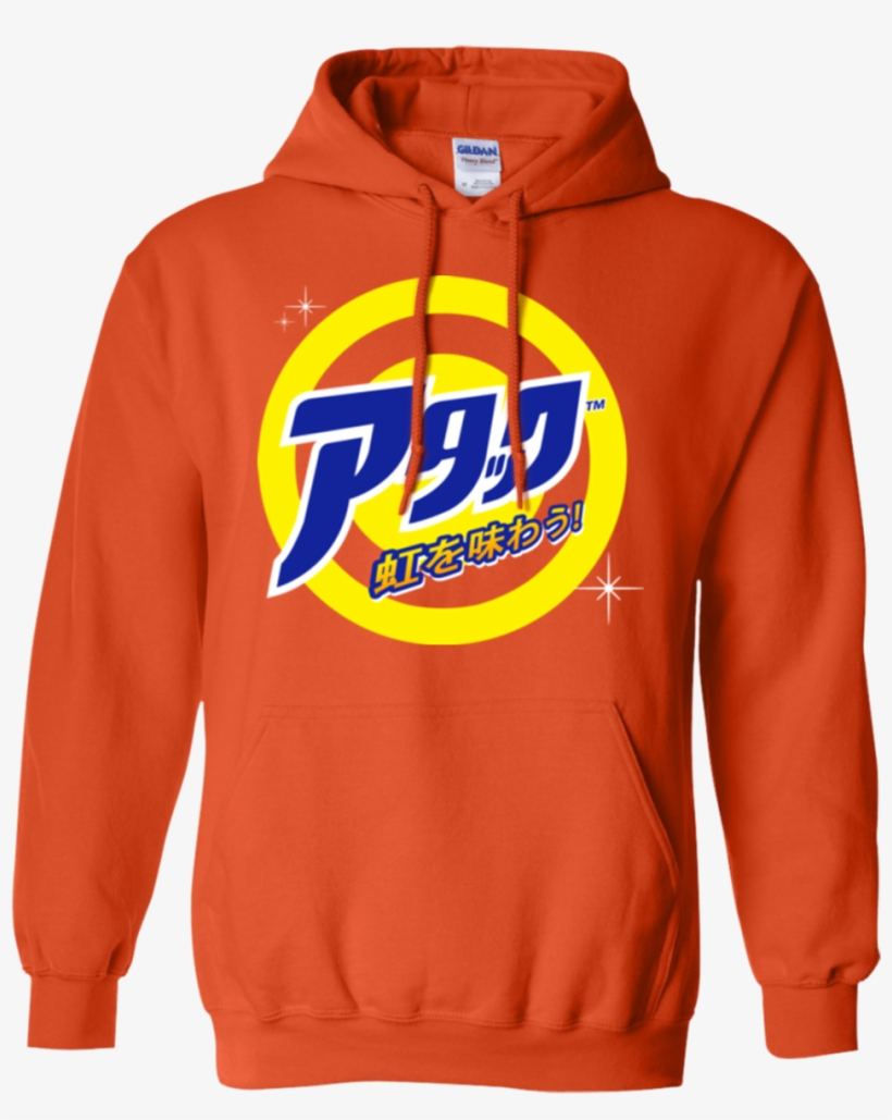 Tide Pods Hoodie - Fathers Day Gifts - Promoted To Father New Daughter, transparent png #1003341