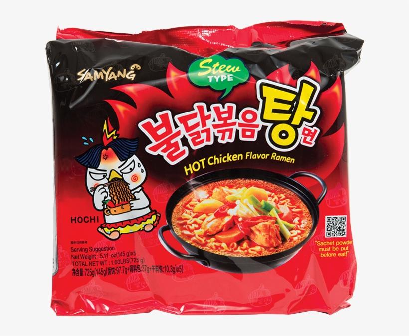 Samyang Hot Chicken Stew Ramen - Instant Noodles (hot Chicken Stew) - Sam Yang, transparent png #1145966