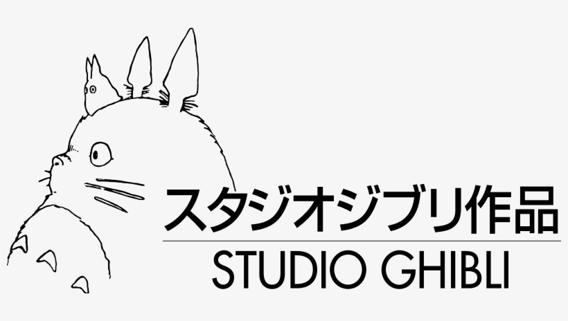 Six Animated Films You Should Watch From Studio Ghibli - Studio Ghibli Logo, transparent png #1211243