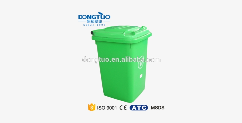 Street Trash Can With Wheel, Customer Logo Wholesale - Certificate, transparent png #1222590