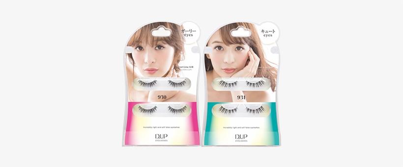P Eyelashes Secret Line Air [2 Types To Choose] - D-up Secret Line Air Eyelashes (#931 Cute Eyes) 2 Pairs, transparent png #1245307