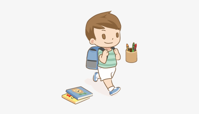 Day School From Ba To The Arts Clip Art 1st Day Of School Free Transparent Png Download Pngkey