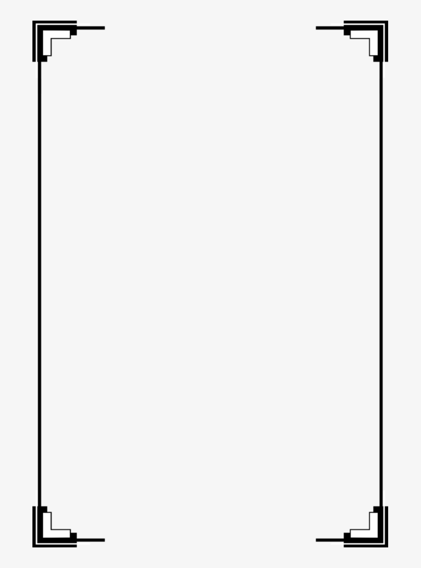 White Border Frame Png Transparent Picture - White Borders And Frames, transparent png #137234