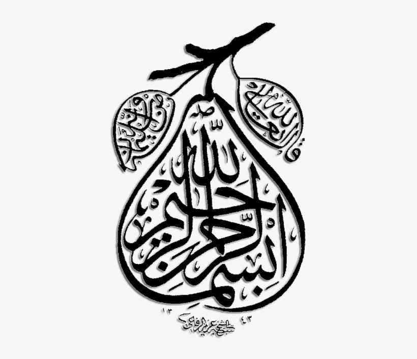 Download Kaligrafi Bismillah Transparant File Png Islamic