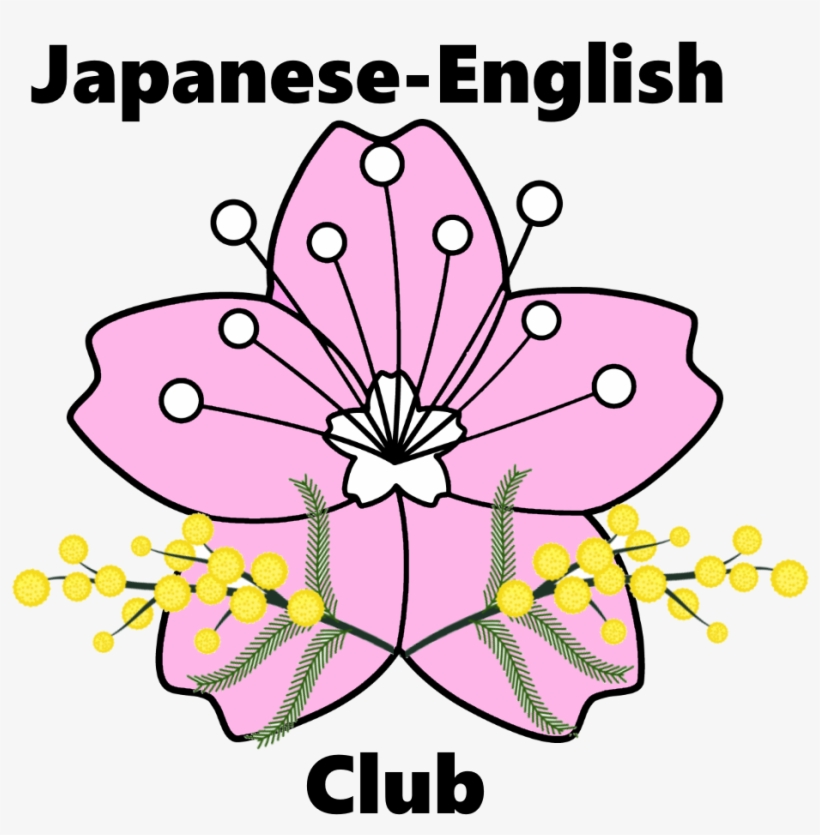 Twice A Week The Japanese English Club Provides A Space - Japanese English Language, transparent png #1361295