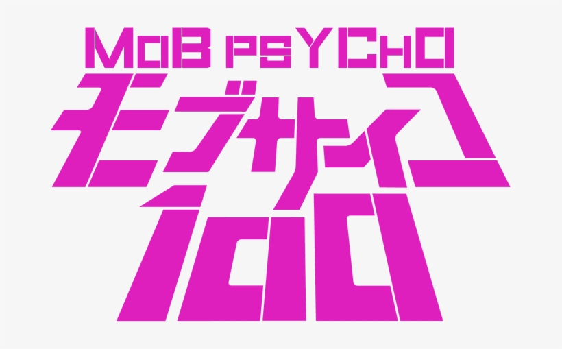 Zogman1 Guessed It Was Going To Be One Punch Man Mob Psycho 100 Logo Free Transparent Png Download Pngkey