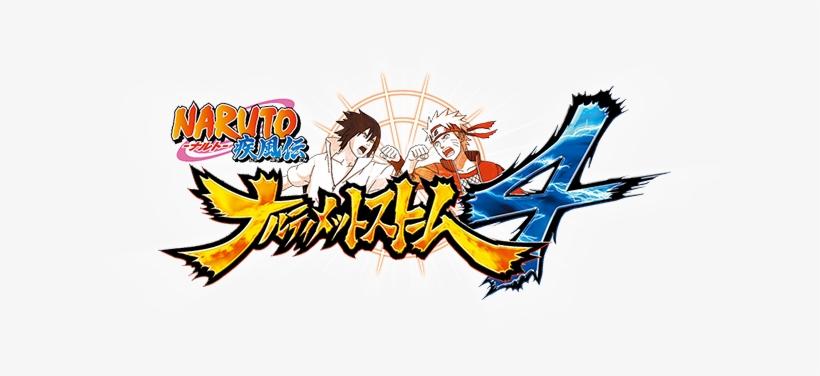 Naruto Ultimate Ninja Storm 3 Logo - Naruto Shippuden Ultimate Ninja Storm 4 Logo, transparent png #1431885