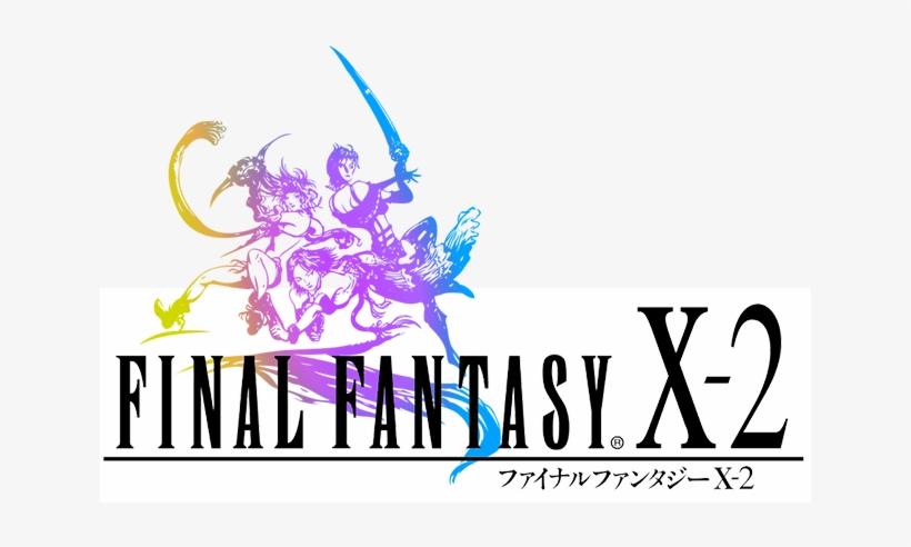 Final Fantasy X-2, transparent png #1433174