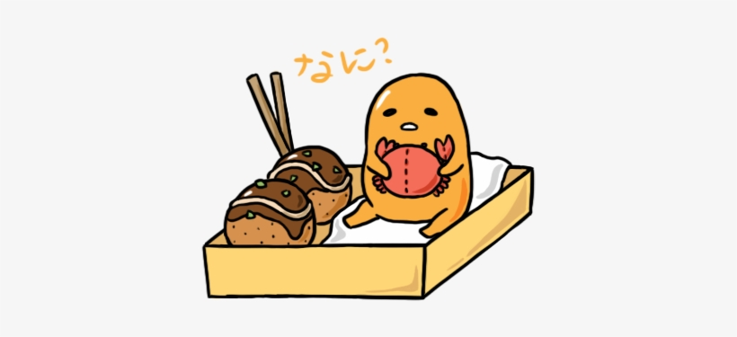 Gudetama chibi. Png hd picture library