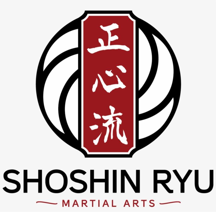 Shoshin Ryu Final - Shoshin Ryu, transparent png #1483344