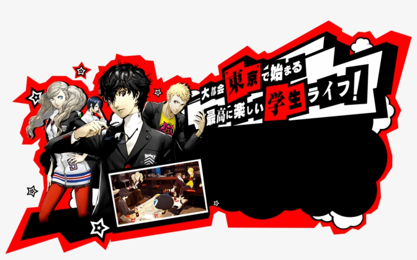 Persona 5 Release Date News Indicates That Atlus Usa - Persona 5 - Playstation 3 Standard Edition, transparent png #1499365