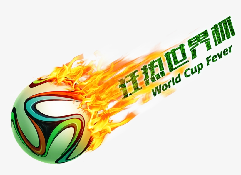 This Graphics Is Fanatic World Cup Art Design Font - World Cup, transparent png #154545