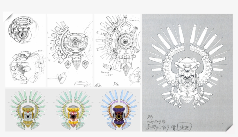 Banner Freeuse Library Thumbnail Drawing Concept Art - Kirby Star Dream Concept Art, transparent png #1534559