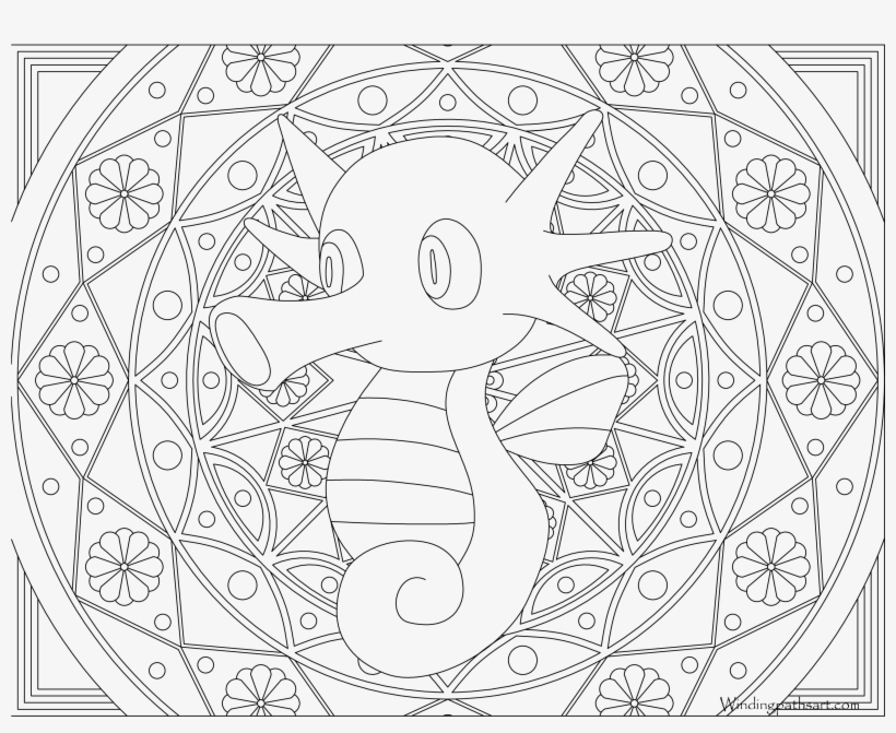 - Adult Pokemon Coloring Page Horsea - Coloring Book - Free Transparent PNG  Download - PNGkey