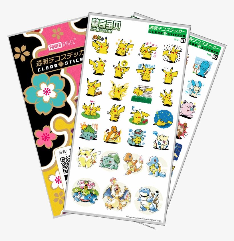 "Japanese Anime Pokemon Go Pokemon Ball Cartoon Transparent - Pikachu Pokemon Round Badges 1.75"" Refrigerator Magnet, transparent png #1565118"