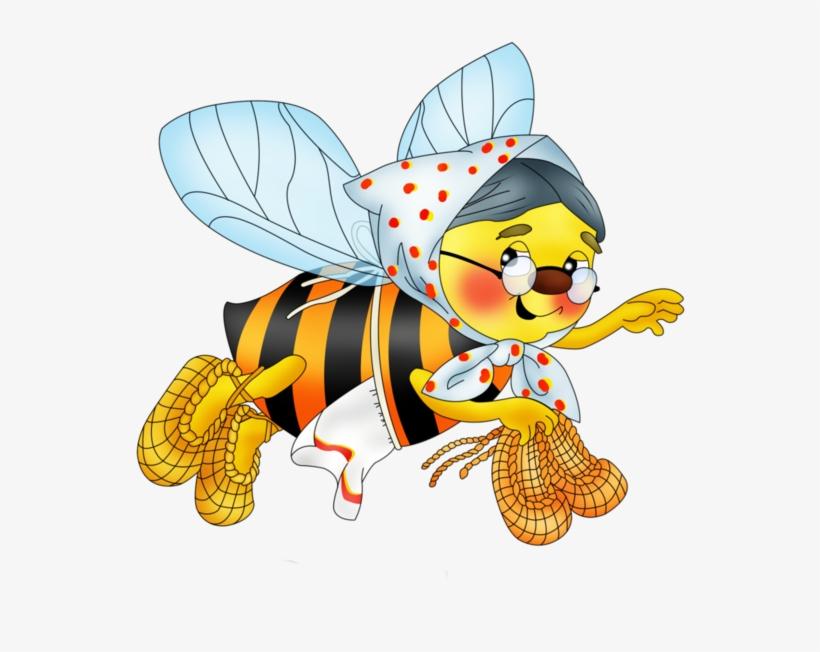 Bee Clipart, Buzz Bee, Bee Theme, Clip Art, Bee Art, - Bee, transparent png #1598708