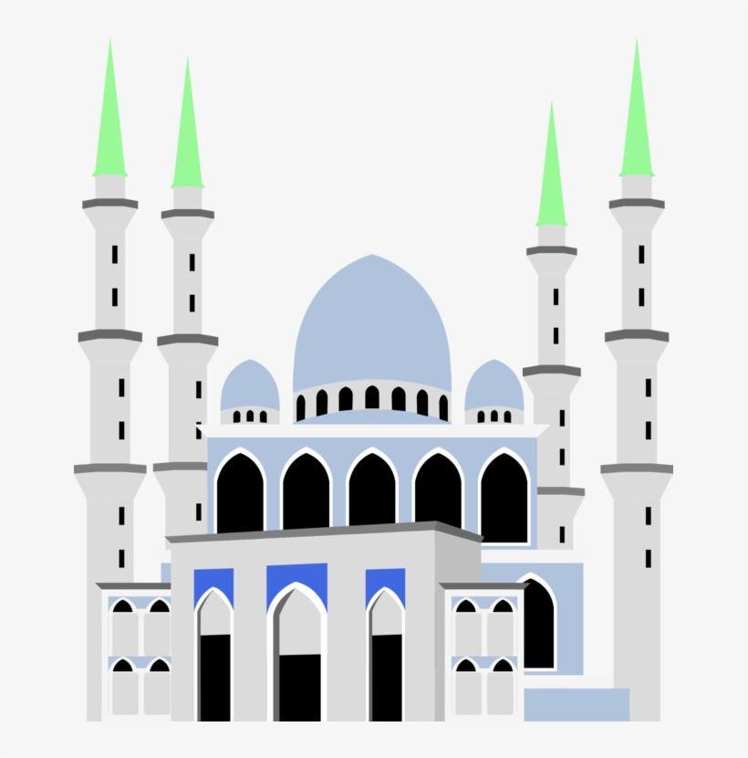Wish You A Happy Ramadan, transparent png #1605906