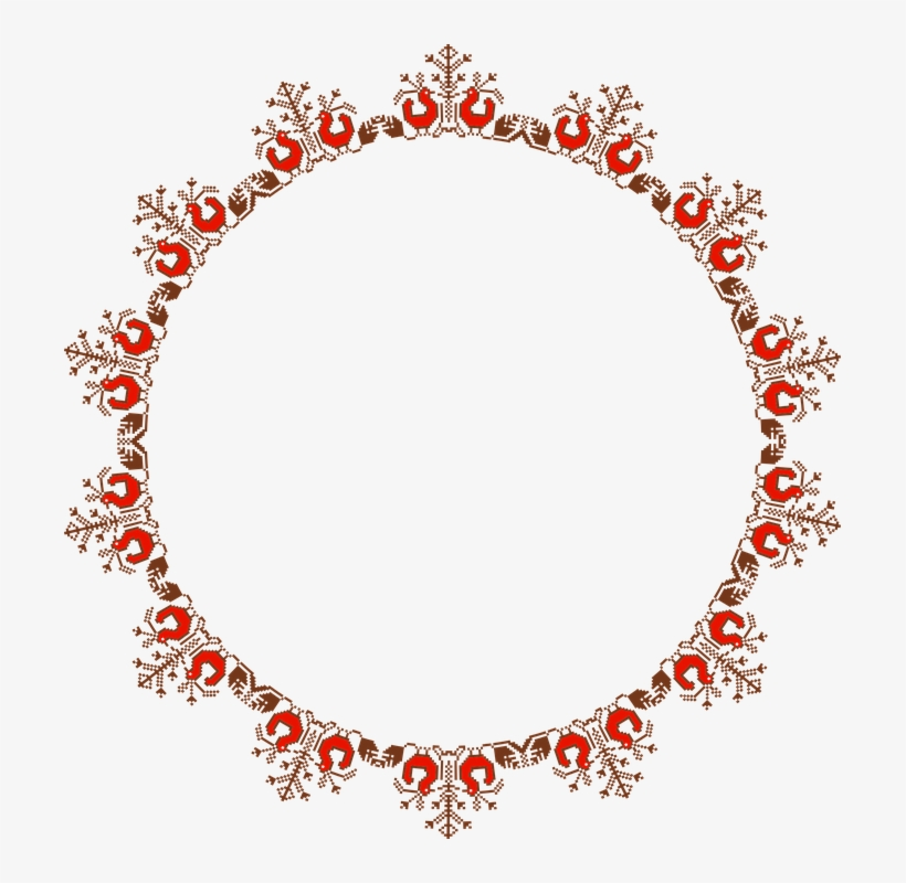 Black And White Library Rainbow Shop Of Buy Clip Art - Vintage Round Frame Png, transparent png #1610164