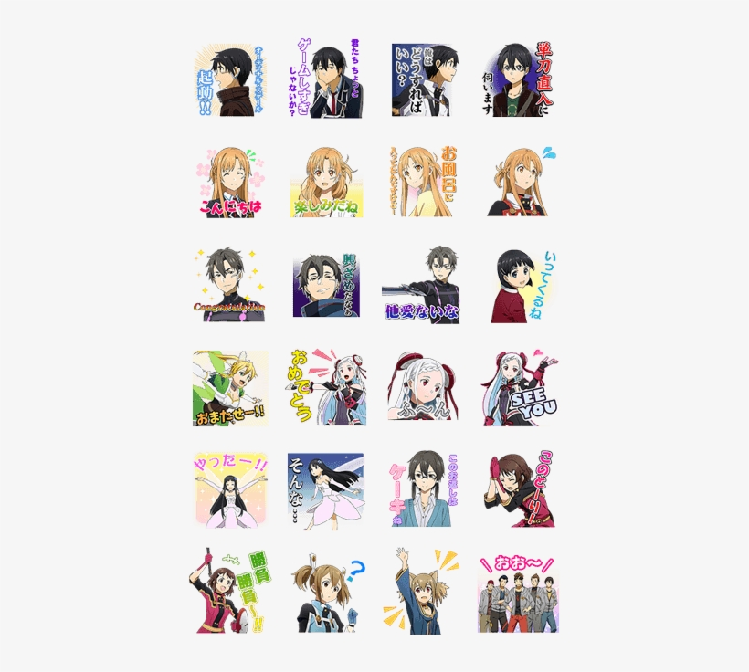 Sell Line Stickers Sword Art Online - Sao 無料 Line スタンプ, transparent png #1658056