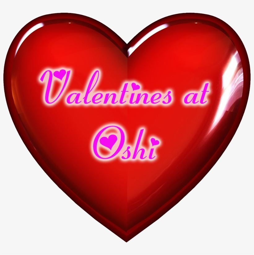 04 Pm 57662 Valentine-heart Sm 2/4/2014 - Library Lovers Month 2018, transparent png #1665201
