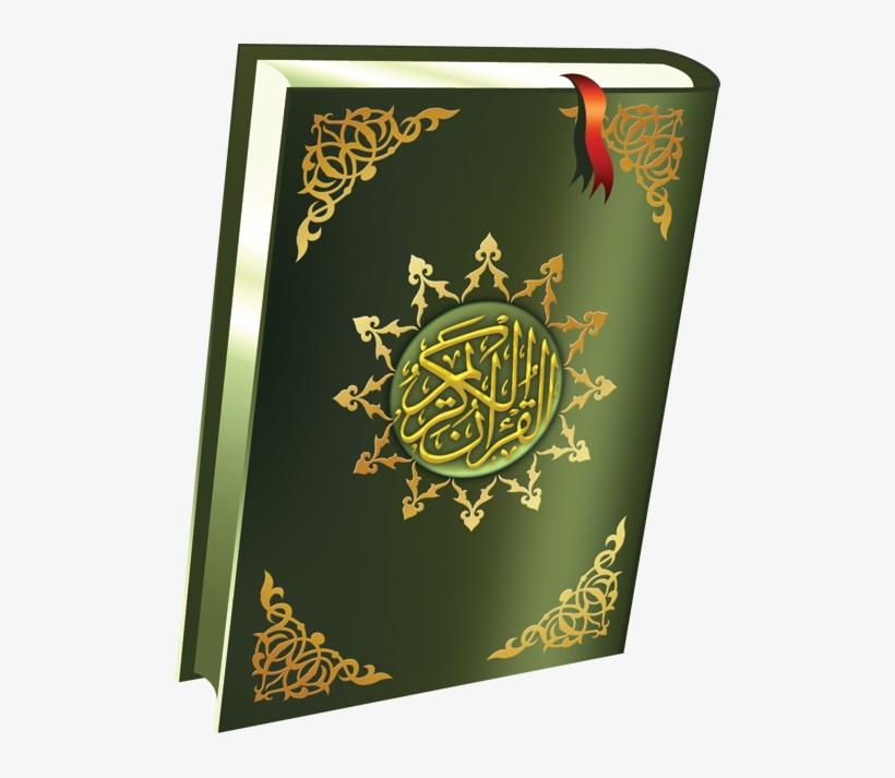 Al Quran - Arabic - Quran Png - Free Transparent PNG Download - PNGkey