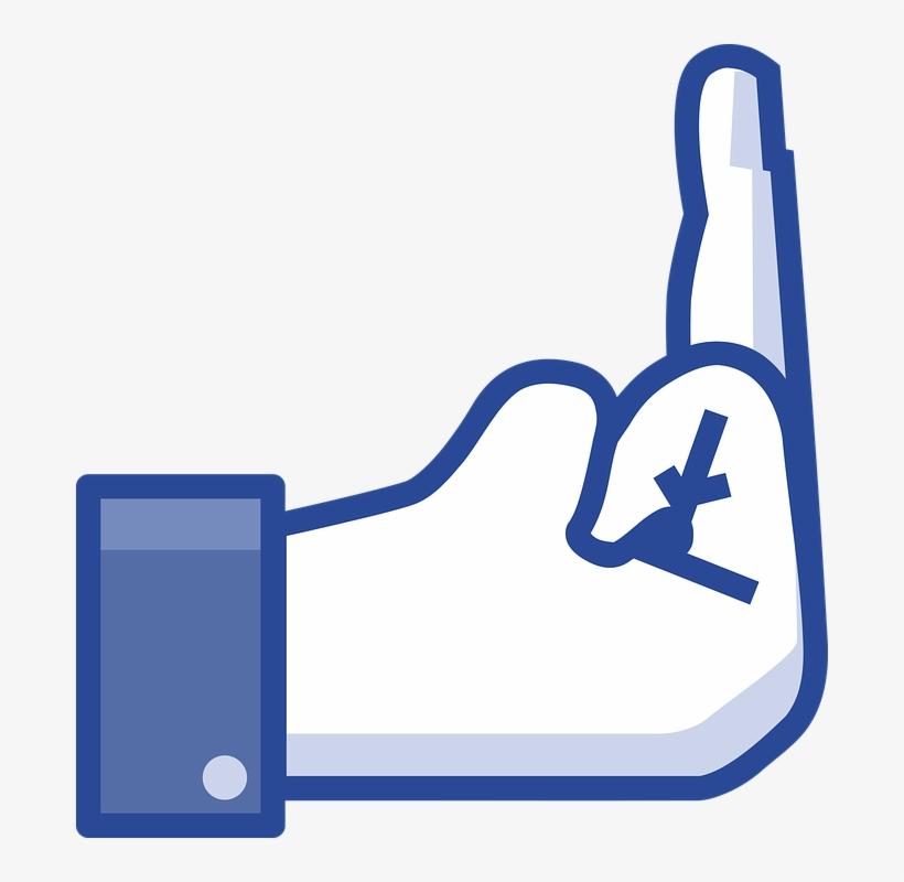 Facebook Like Button Png Download - Facebook Middle Finger, transparent png #1682079