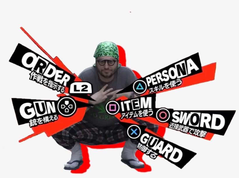し2 スキルを使う Oitem 銃を構える アイテムを使う Persona 5 Shin Megami - Persona 5 Battle Menu Png, transparent png #173368