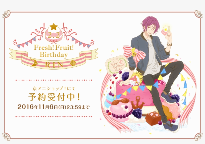 Rin Bday 2016 Banner Happy Birthday Rin Matsuoka Free Transparent Png Download Pngkey They have been indexed as male teen with red eyes and maroon hair that is to neck length. rin bday 2016 banner happy birthday