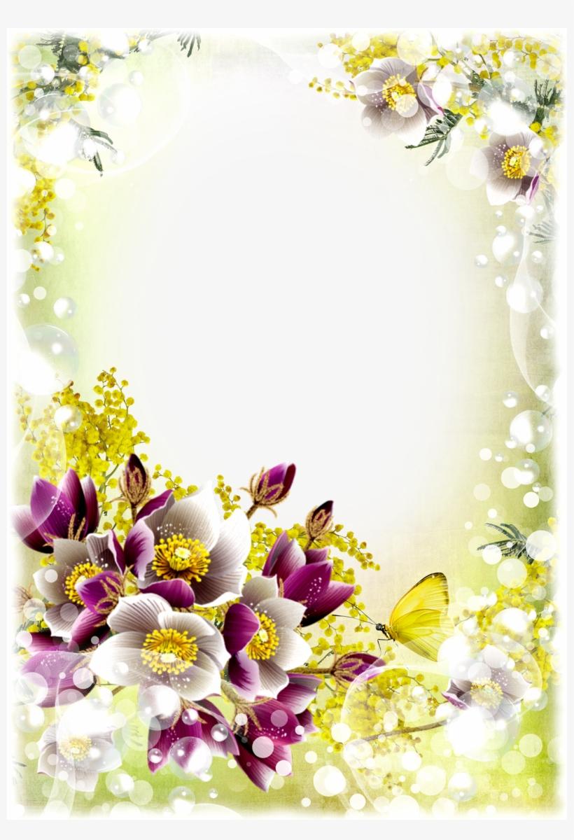 Flower Frame Png - Flower Frames For Photoshop