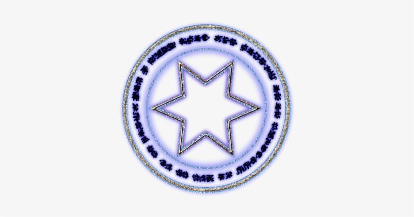 06 Feb 2009 - Air Magic Circle Png, transparent png #1754807