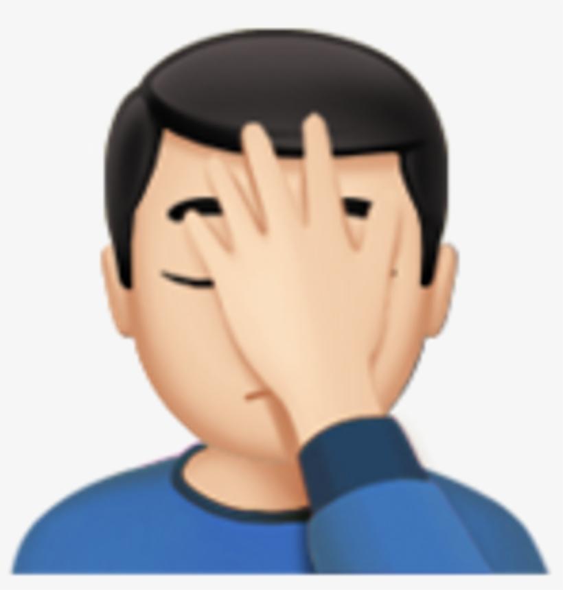 Facepalm Emoji Png - Male Facepalm Emoji Png, transparent png #1758164
