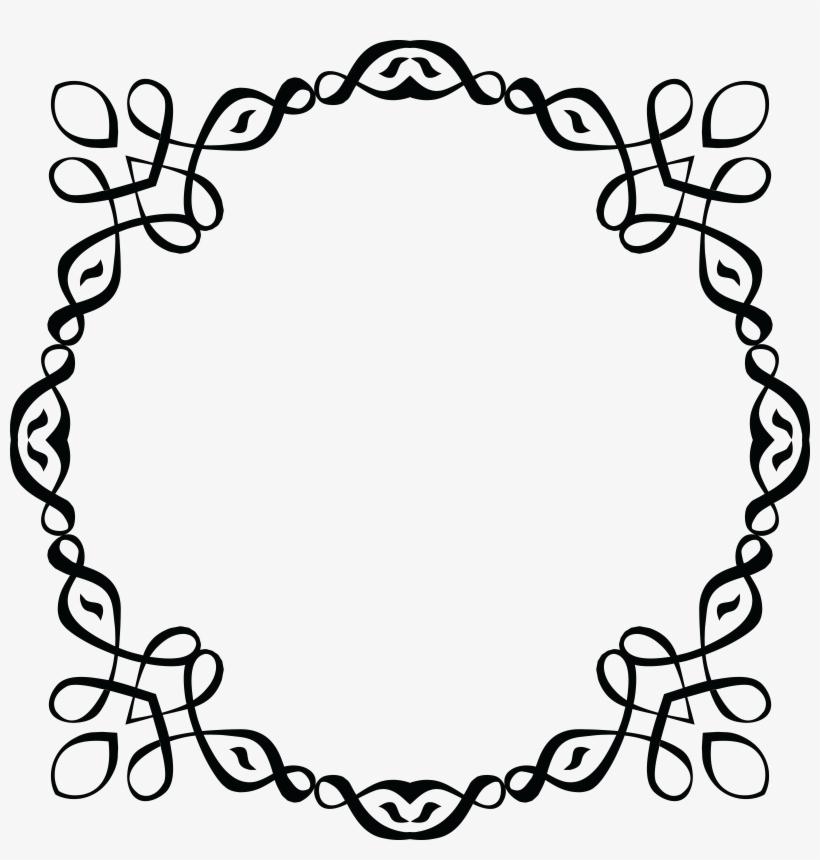 Png Invitation Borders Transpa Invitation Borders Png - Invitation Frames Design Png, transparent png #186992
