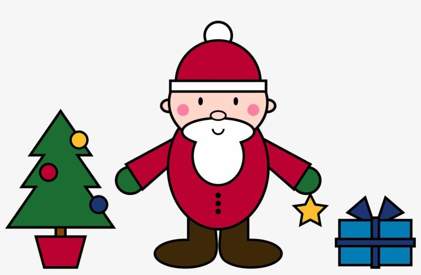 Simple Santa Claus Christmas Scene Png