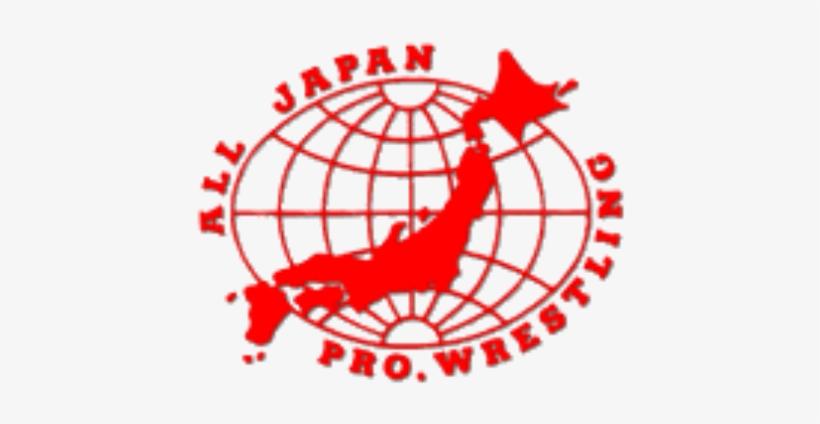 Zen Nihon Logo - All Japan Pro Wrestling, transparent png #1976724