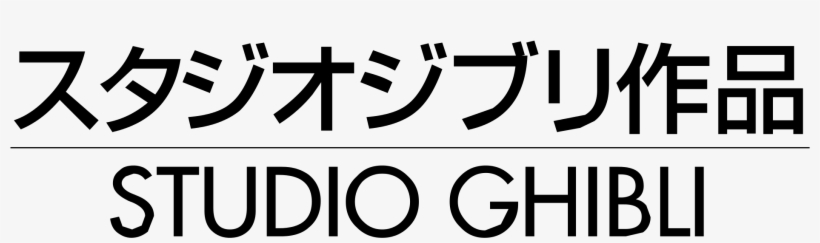 Open - Studio Ghibli Logo, transparent png #1987073