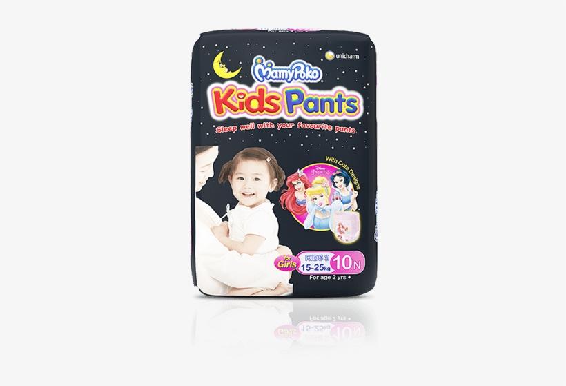 Mamypoko Kids 2 Pants 15-25kg For Girls - Mamy Poko Kids Pants Girls 15-25kg 10s, transparent png #1997497