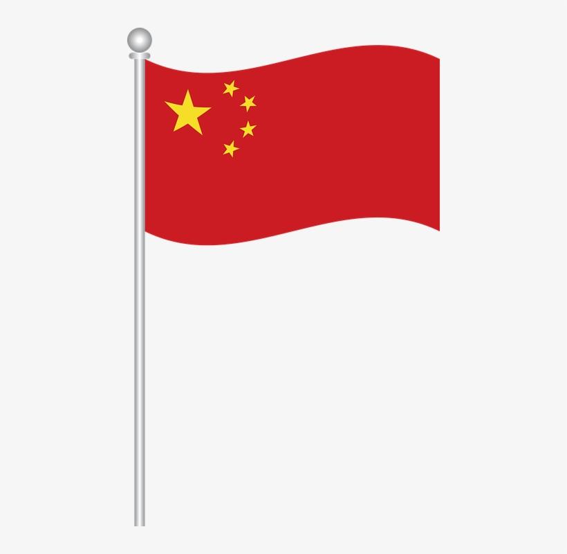 bendera china png chinese flag no background free transparent png download pngkey bendera china png chinese flag no