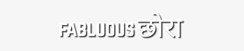 Cb Text Png Hindi English Mix Download