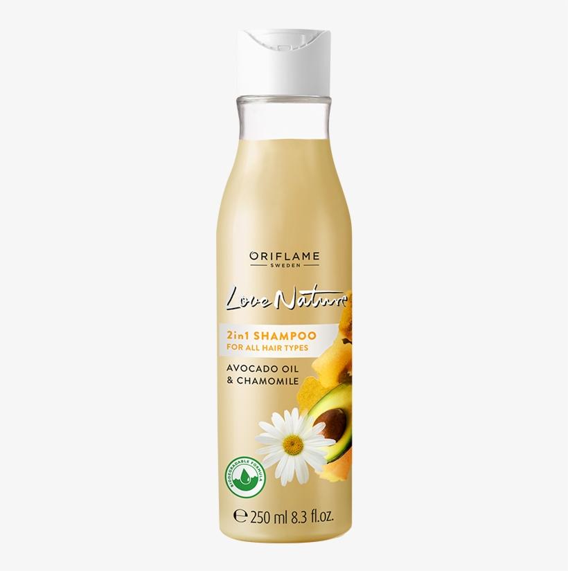 Shampoo 2 En 1 Para Todo Tipo De Cabello Con Aguacate - Oriflame Love Nature Shampoo, transparent png #2130536