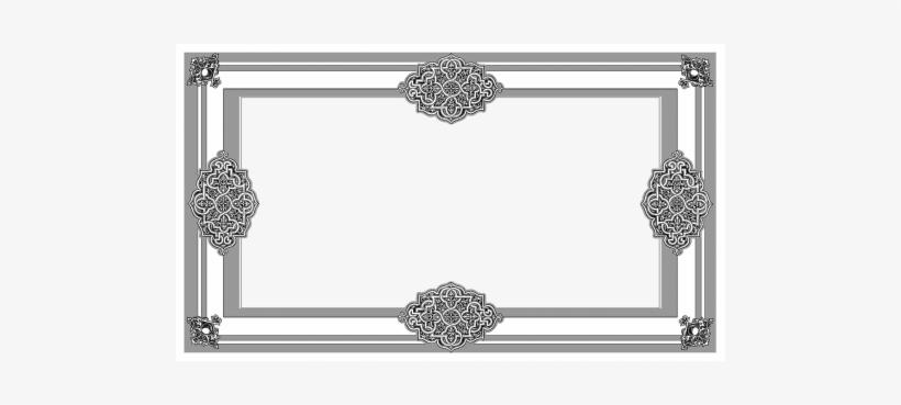 Frame,border,celtic,line - Celtic Frame Border, transparent png #2166507