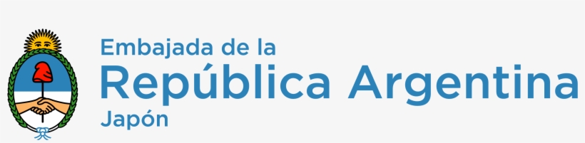 About The Backers Foundation The Backers Foundation - Argentine Ministry Of Education, transparent png #2188812
