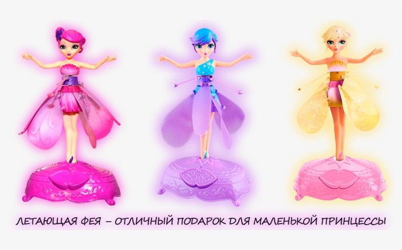 Download Flying Fairy Flutterbye Flying Flower Fairy