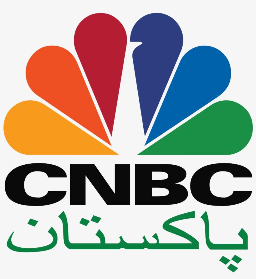 Cnbc Pakistan - Pakistani Tv Channel Logo - Free Transparent PNG