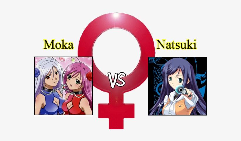 Nana Mizuki - Rosario + Vampire Capu2 Character 1, transparent png #2257036