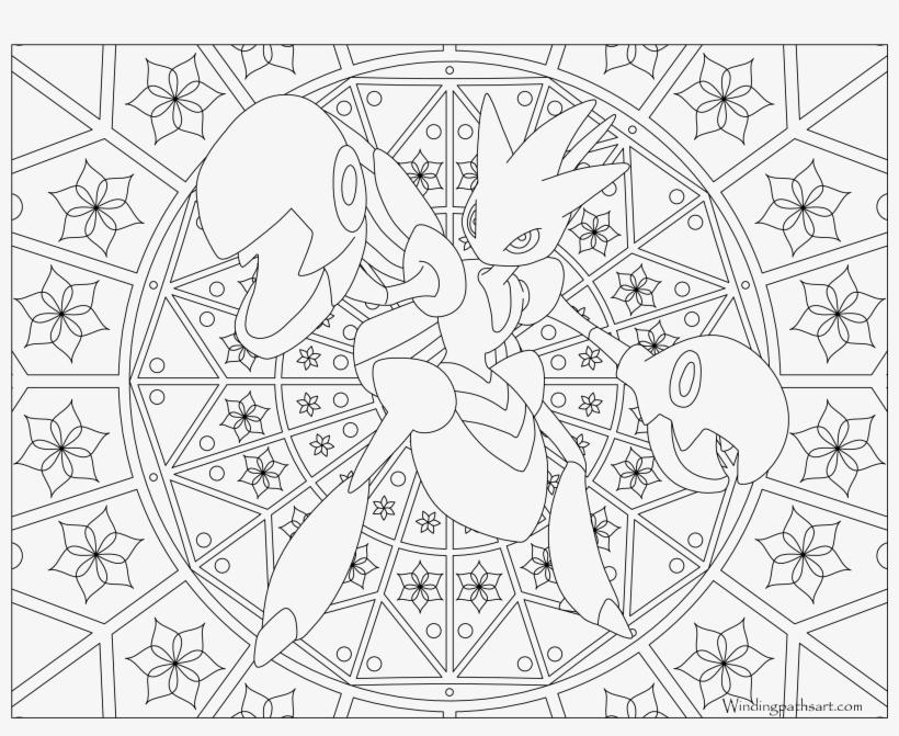 #212 Scizor Pokemon Coloring Page - Advanced Pokemon Coloring Pages, transparent png #2277945