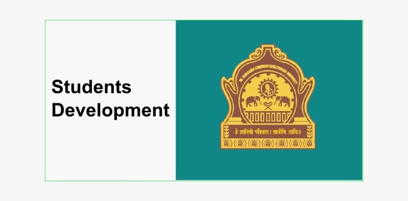 Gian - Dr. Babasaheb Ambedkar Marathwada University, transparent png #2443850