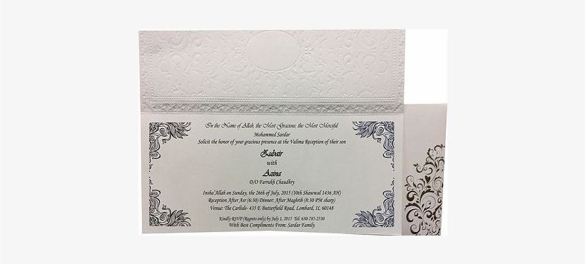 A052 Unique Indian Wedding Card - Wedding Invitation, transparent png #2446964