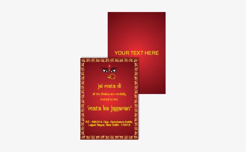 Spiritual Jagran Invite Jagran Invitation Card Free