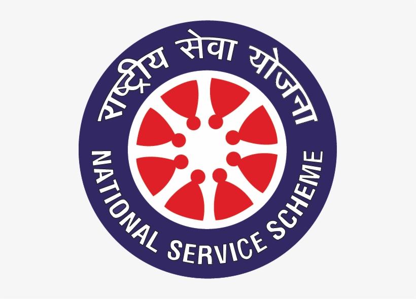Nss Logo - National Service Scheme Logo Png, transparent png #2479287